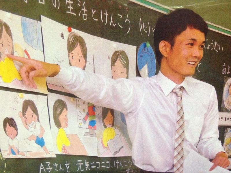 小学校教員時代の高口