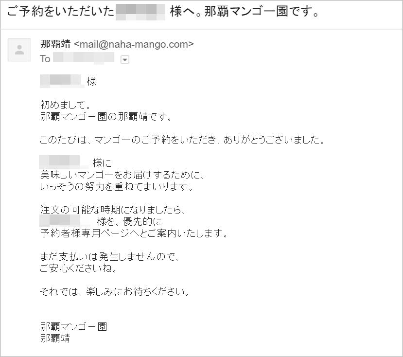 メールを送れるようになった