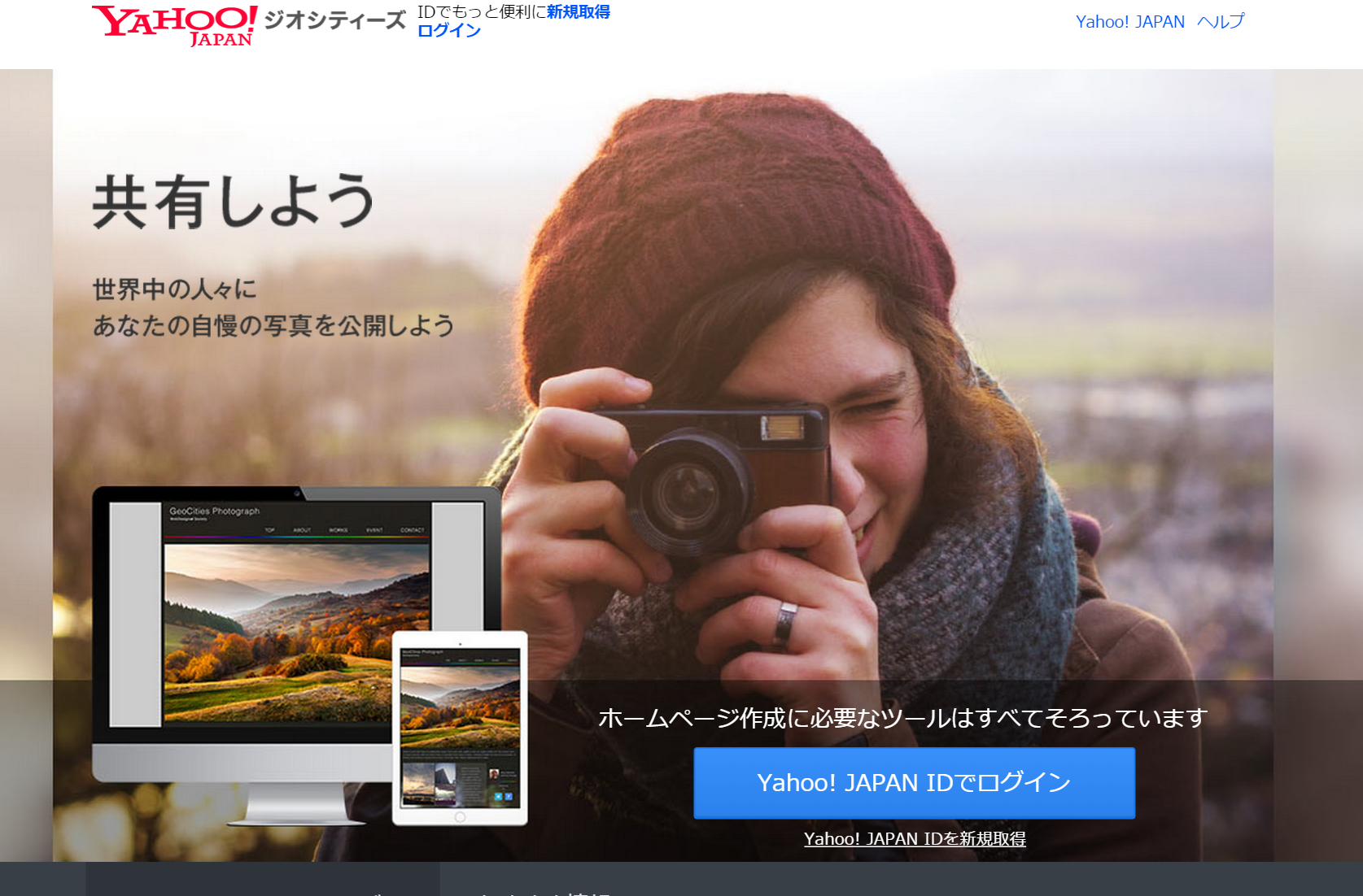 SnapCrab_NoName_2015-8-29_15-43-41_No-00