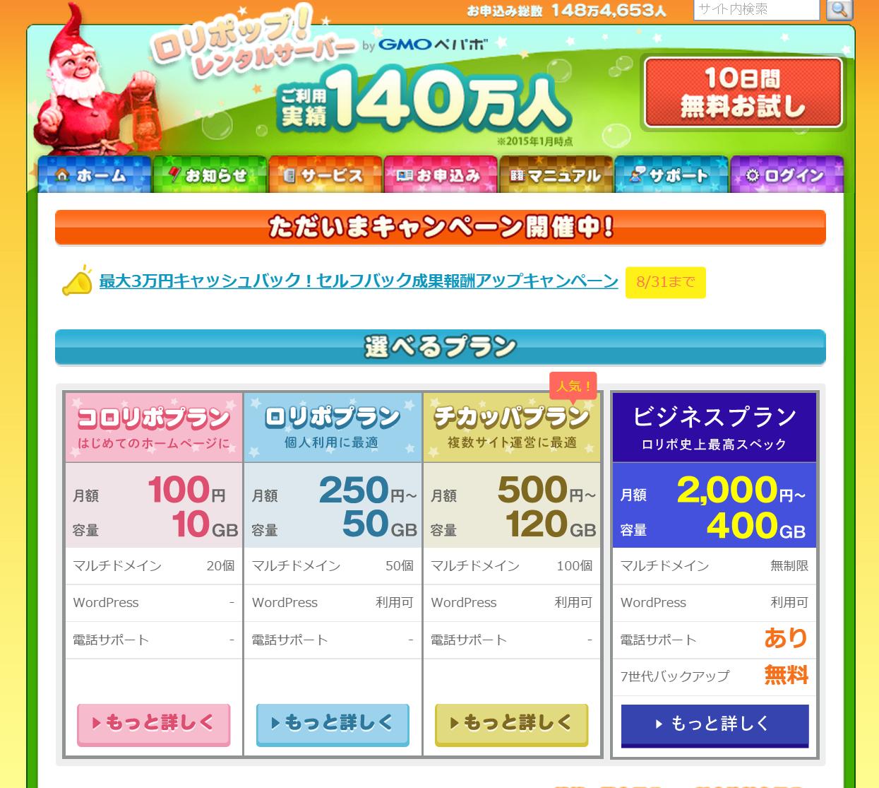 SnapCrab_NoName_2015-8-29_16-21-27_No-00