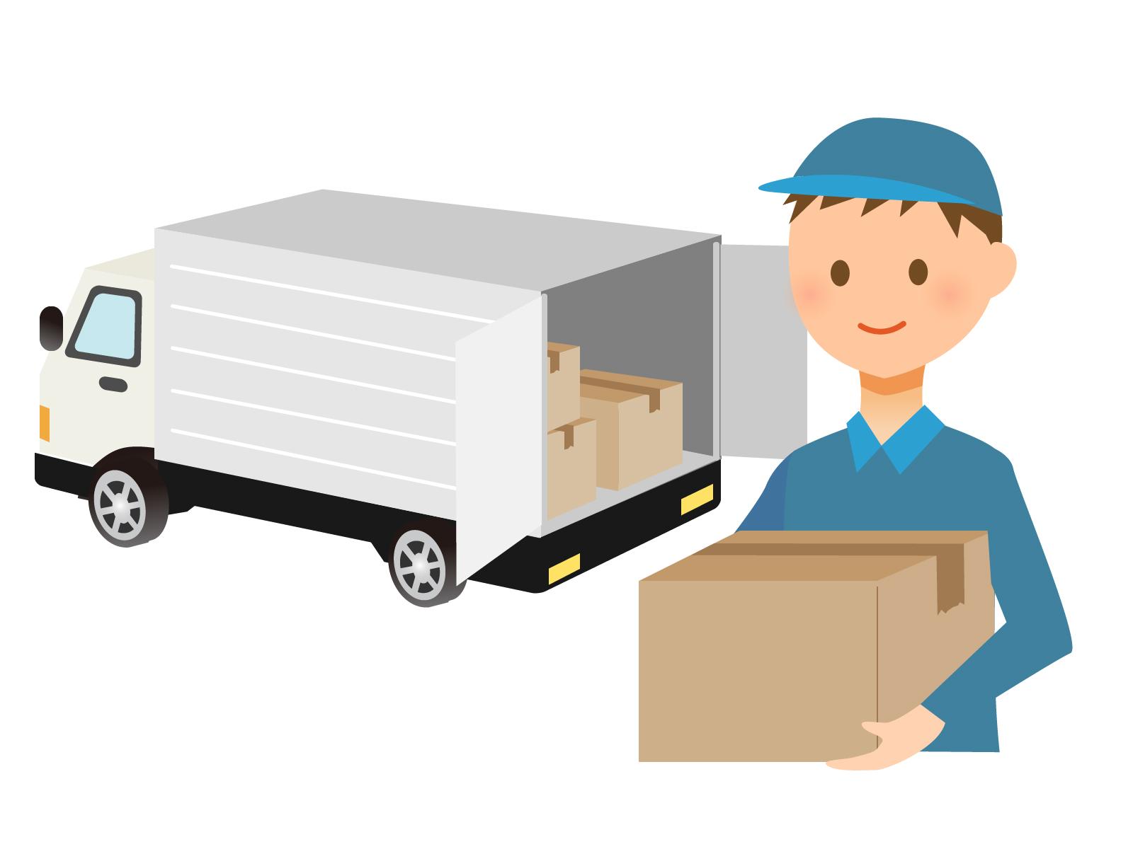 運送会社の上手な選び方-大手運送会社のサービス・料金を徹底比較