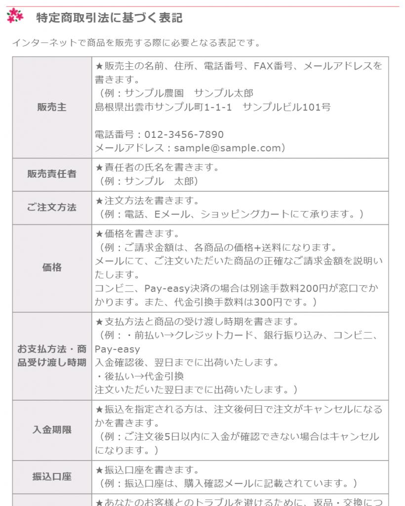 タカグチデザインサンプルページ