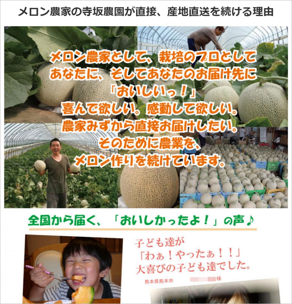 1億円農家の寺坂さん