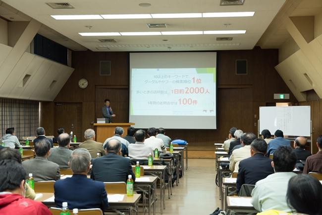 野菜や果物のネット販売について愛知県で講演しました